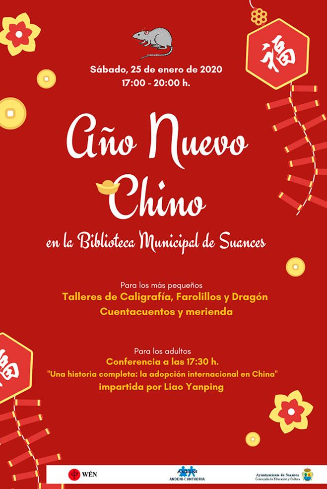SuancesBibliotecaAnoChino2020
